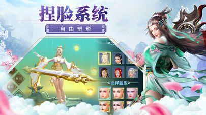 剑影问道手游官网正式版下载图4: