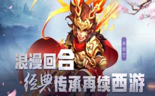 幻影嘻游正版手游官方网站下载图3: