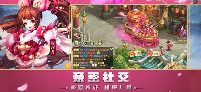 幻影嘻游正版手游官方网站下载图4: