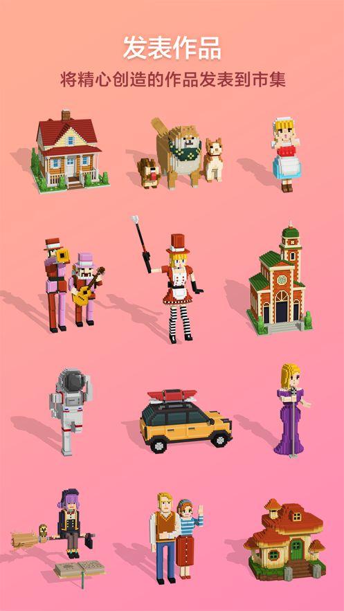 拼图创景游戏安卓最新版下载(Puzzrama)图4: