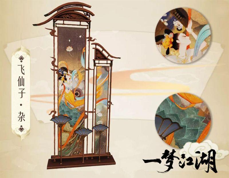 一梦江湖X敦煌文旅!开启敦煌文化特别联动[视频][多图]图片3