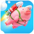 猪肉也疯狂游戏