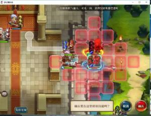 梦幻模拟战手游谜之骑士怎么样?SSR英雄谜之骑士玩法介绍图片2