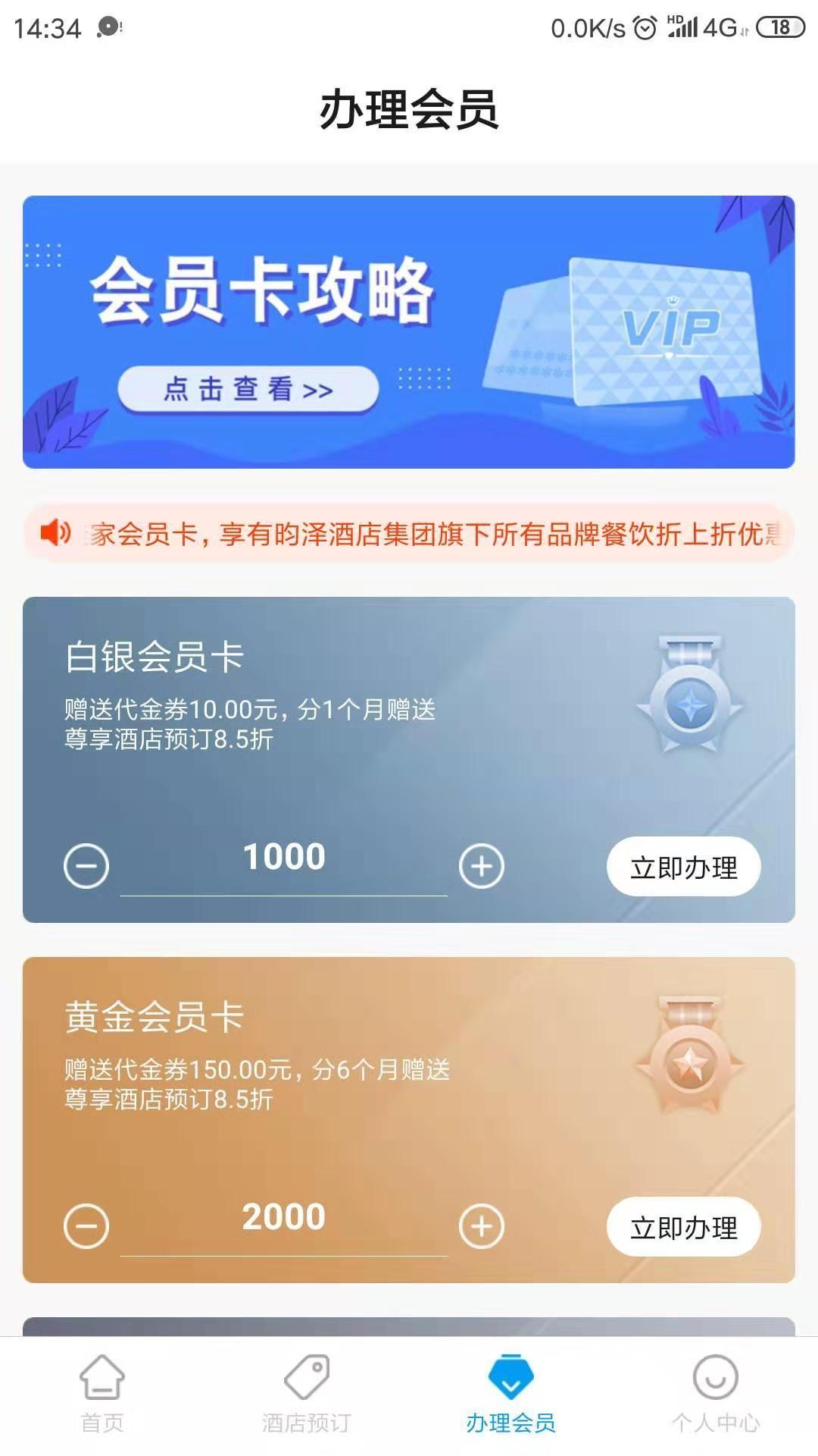 云佳家APP官方手机版图3: