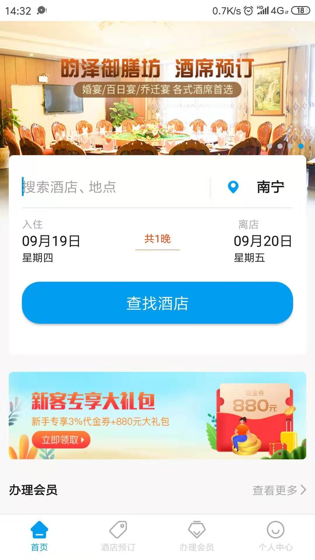 云佳家APP官方手机版图4: