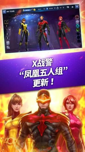乱斗复仇者手游官方网站下载最新版图片3