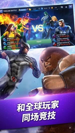 乱斗复仇者手游官方网站下载最新版图片1
