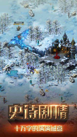 冒险与征服手游官方网站下载最新版图5: