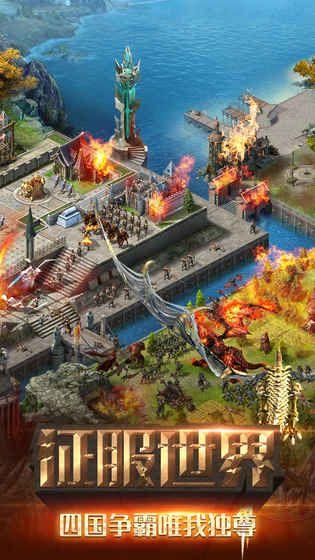冒险与征服手游官方网站下载最新版图3: