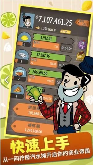 大富豪冒险家安卓版图4