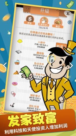 大富豪冒险家安卓版图2