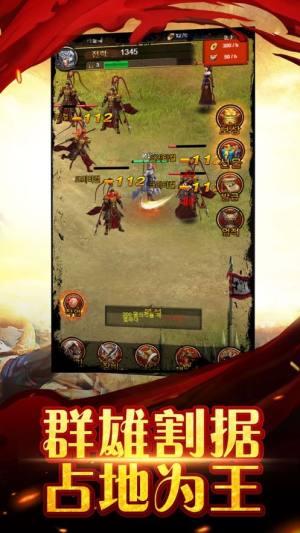 王者争锋iOS版图2