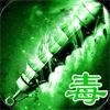 绿毒霸业官网版
