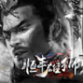 恒丰雄狮传奇官网版