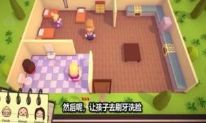 三个小孩子的一天游戏安卓完整版下载图片3