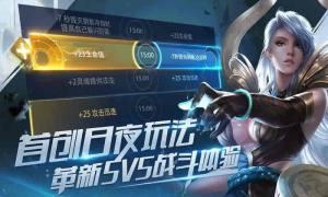 腾讯新游jk官网图3
