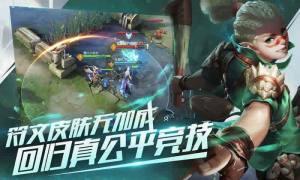 腾讯新游jk官网图1