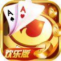 PT国际棋牌app