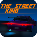 街头开放赛车官网版