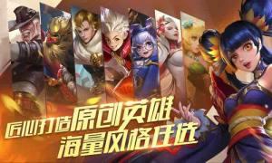 腾讯新游jk官网图2