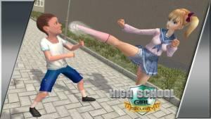 高中保安少女模拟器中文版图2