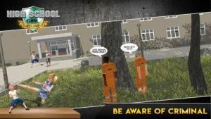 高中保安少女模拟器中文版图3