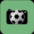 足球印记APP客户手机端下载 1.3.3