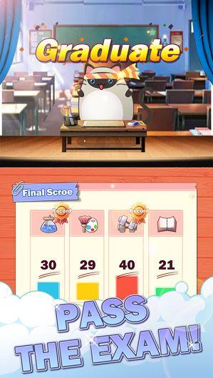 猫咪学校希望游戏无限钻石下载图片3