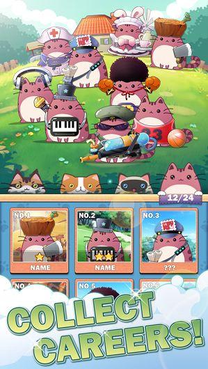 猫咪学校希望游戏无限钻石下载图片1