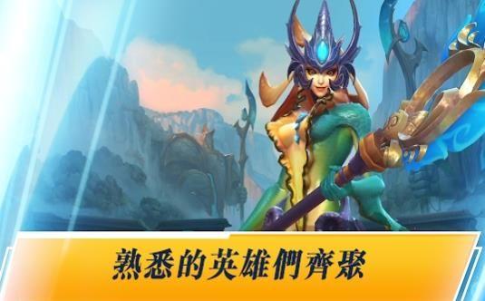 LOL英雄联盟wild rift手游国服官网版下载图2: