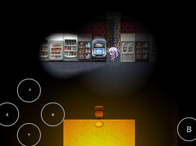 夜筱苒游戏无限提示完整破解版图4: