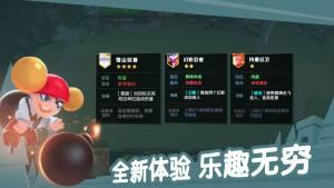 牌兵布阵官网图3