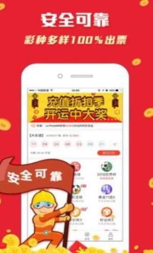 六🈴彩香港管家婆四不像图正版免费手机版下载图片1