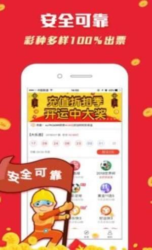 六🈴彩香港管家婆四不像图正版免费手机版下载图片2