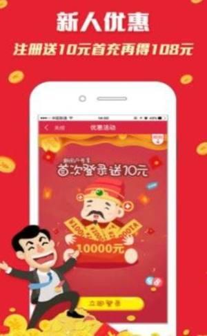 六🈴彩香港管家婆四不像图正版免费手机版下载图片3