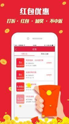六🈴彩香港管家婆四不像图正版免费手机版下载图片4