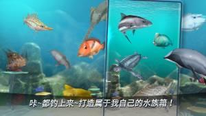 城市钓鱼王游戏最新完整版下载图片1