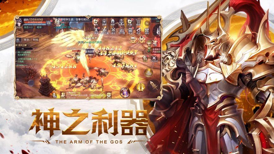 刀剑封魔之至尊天下手游官网正式版下载图3: