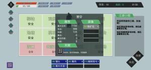 迷你江湖游戏安卓官方版下载图片1