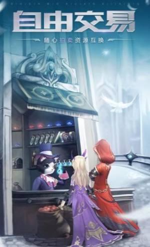 魔法召唤神官方图3