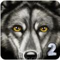 终极野狼模拟器2破解版