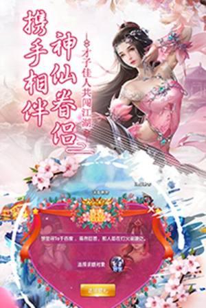 影舞星尘手游官方网站最新版下载图片1