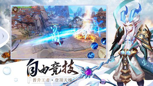 狂魔群雄手游安卓官方版下载图4: