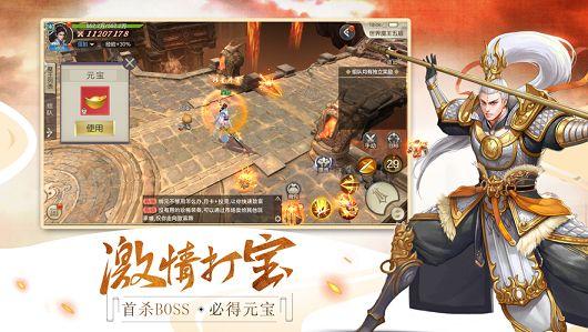 狂魔群雄手游安卓官方版下载图3: