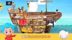袖珍海盗游戏安卓中文版下载图片4