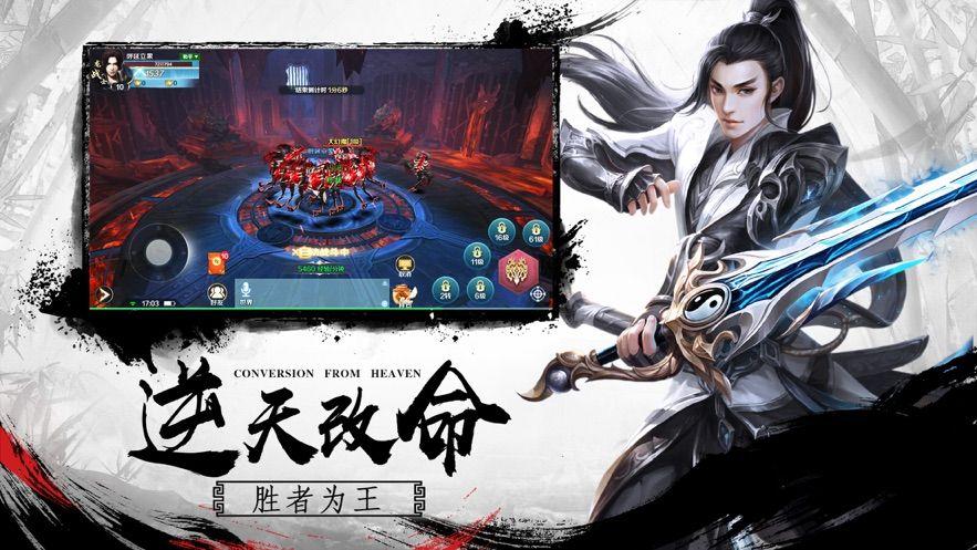 逝影手游最新正式版下载图3: