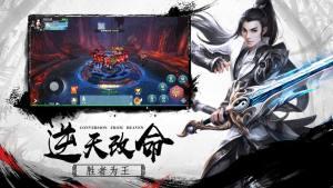 逝影手游最新正式版下载图片3