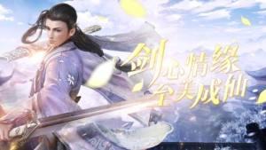 上古仙灵官网版图2