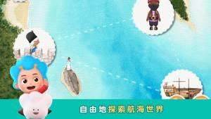 袖珍海盗游戏安卓中文版下载图片3