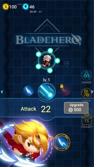 飞刀英雄传游戏安卓官方版下载图片1